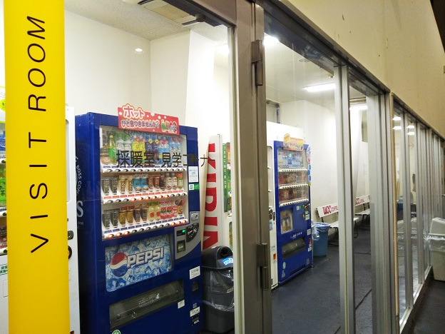 岡山国際スケートリンク 採暖室