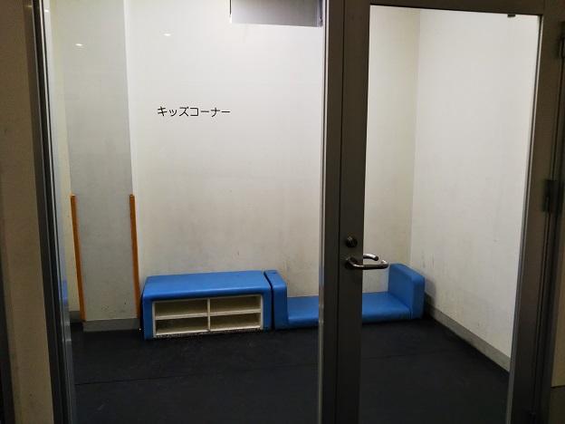 岡山国際スケートリンク キッズコーナー