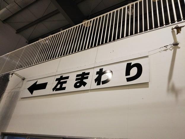 岡山国際スケートリンク 左回り
