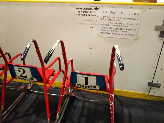 岡山国際スケートリンク そり