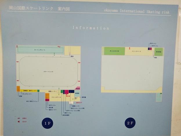 岡山国際スケートリンク 施設案内図