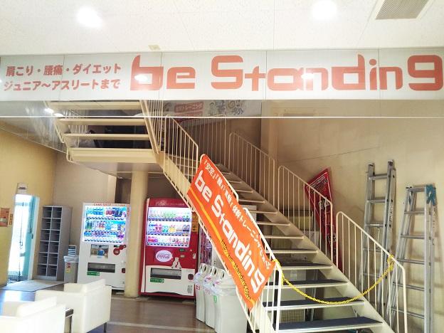 Be standing スポーツジム