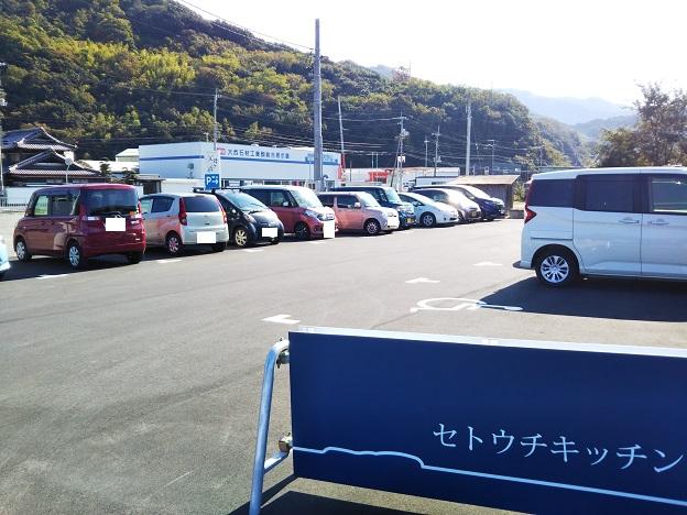 瀬戸内キッチン 駐車場