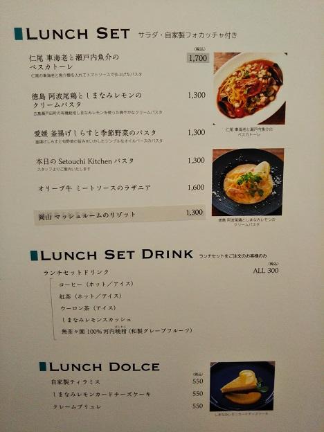 瀬戸内キッチン メニュー1