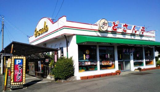 どさん子ラーメン 多度津店 日本全国のお客様に味噌ラーメンを提供