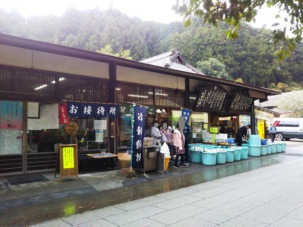 大窪寺 土産物屋