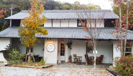 森のピッツェリアVACCA(ヴァッカ)広野牧場プロデュースの美味しいピザ 三木町
