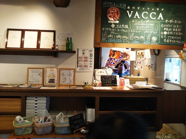 VACCA 店内1