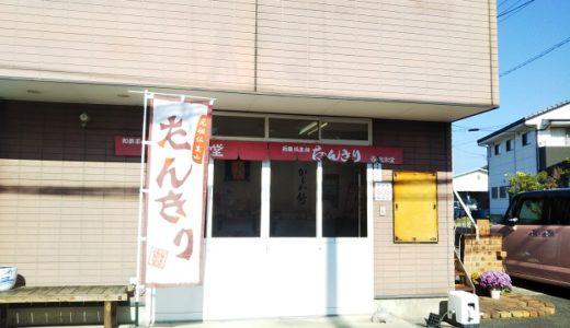 徳栄堂 たんきり飴作り体験 老舗和菓子店で昔ながらのお菓子作り 高松市
