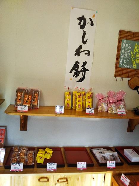 徳栄堂 和菓子4