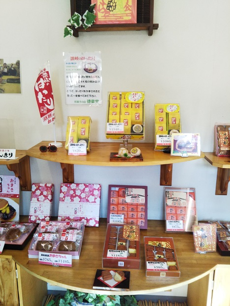 徳栄堂 和菓子5