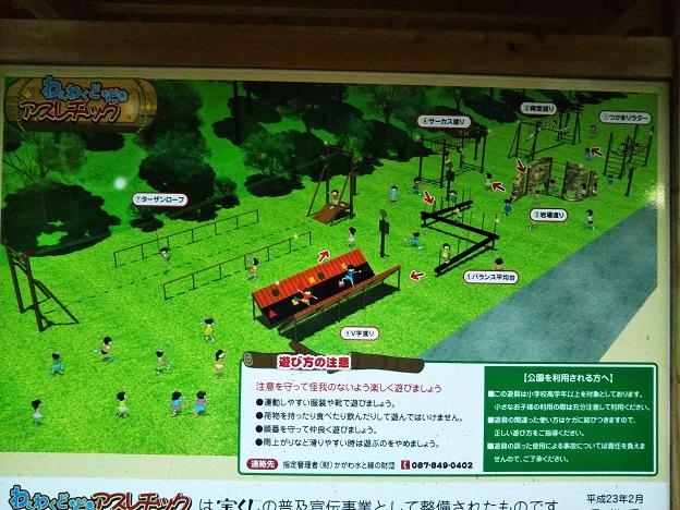 公渕森林公園 アスレチック案内図
