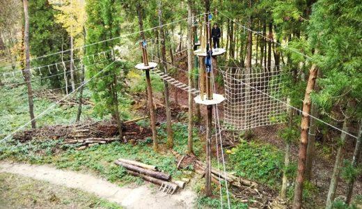 冒険の森ひるぜん スリル満点ツリートップアドベンチャー アスレチック 岡山県真庭市