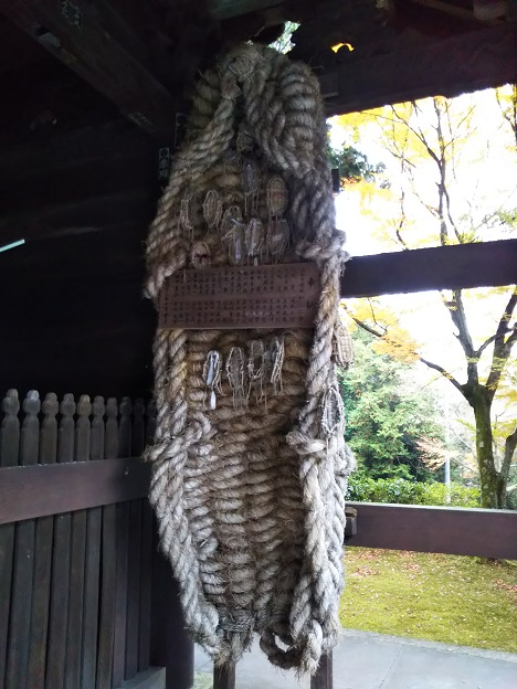 根来寺の山門のわらじ