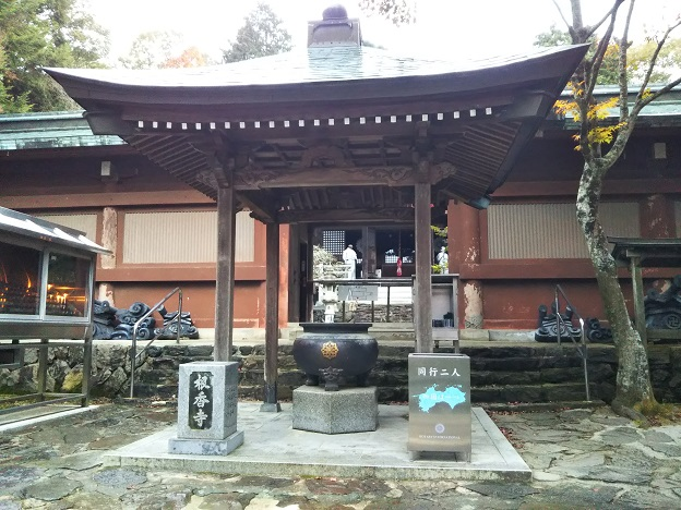 根香寺の本堂の国指定の重要文化財
