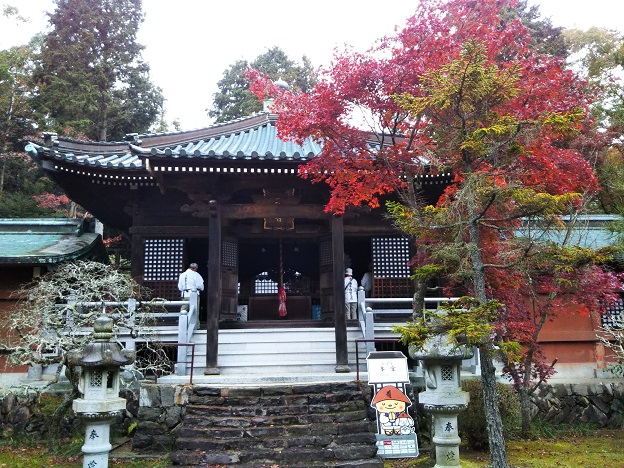 根香寺の本堂