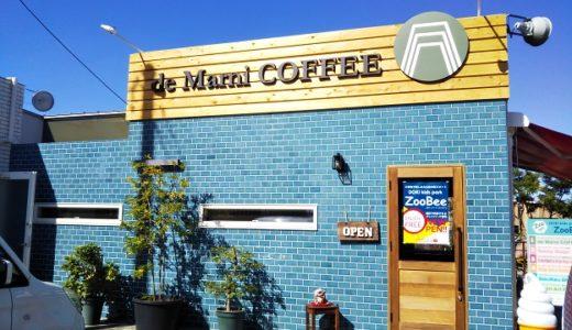 de Marni COFFEE(ドマーニコーヒー)テイクアウトの珈琲とクレープ屋さん 丸亀市