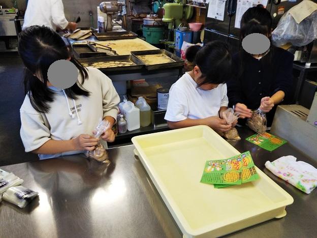 たんきり飴作り体験 12