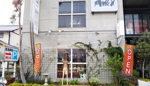 DEAR DOLCE(ディア ドルチェ)善通寺市原田町 ケーキ屋さんオープン