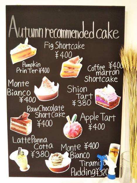 DEAR DOLCE 秋のケーキ