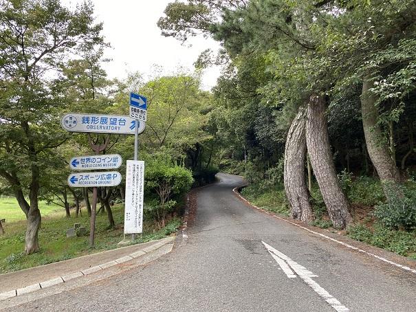 琴弾公園銭形展望台への道