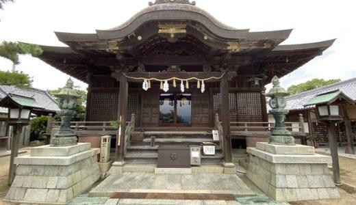 琴弾八幡宮と初詣 琴弾公園の猫に会える神社 観音寺市