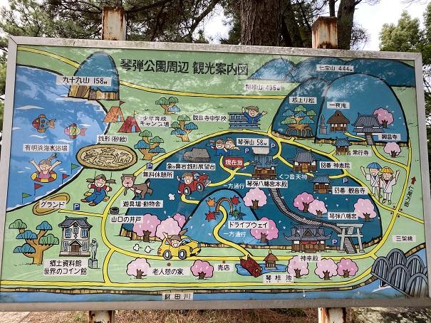 琴弾公園の観光案内図