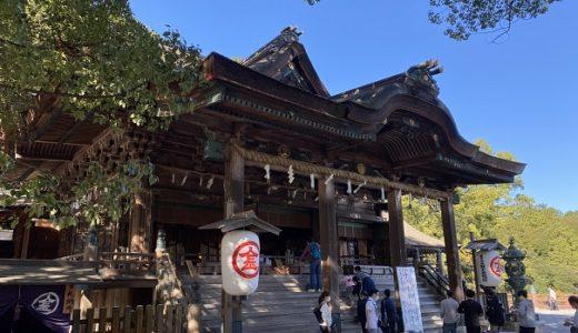香川県の初詣 おすすめスポット 神社・神宮・寺院