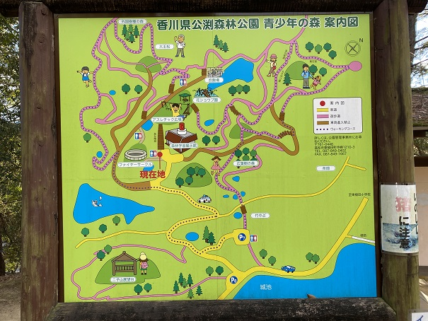 公渕森林公園青少年の森案内図