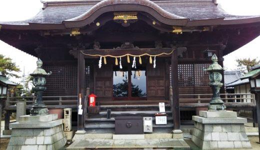 琴弾八幡宮 観音寺市の琴弾公園にある神社 初詣には大勢の参拝客が