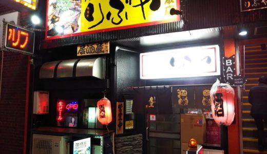 中讃希少糖ハイボール同好会第2回定例会はりぶや丸亀本店で開催