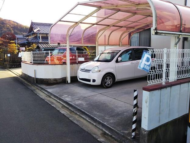 戸田果樹園のみかん狩り駐車場