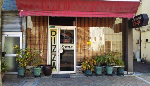 ピザ専門店 ロネ 昔からある老舗ピザ屋さん 丸亀市