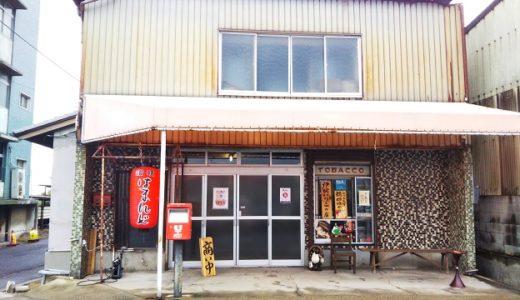 讃岐はまんど観音寺港店(浜堂) 煮干しが効いた美味しいラーメン 観音寺市