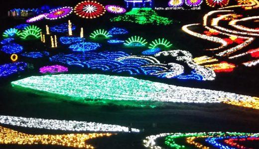 国営讃岐まんのう公園ウィンターファンタジー 四国2位のイルミネーション 香川県