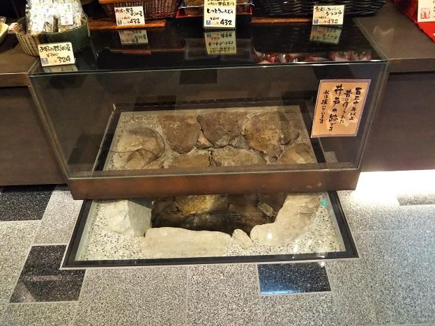 寶月堂 井戸