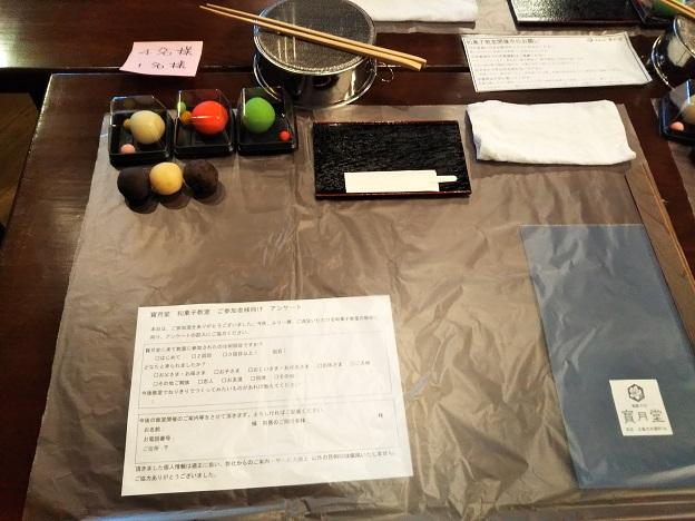 寶月堂 和菓子体験教室 準備品