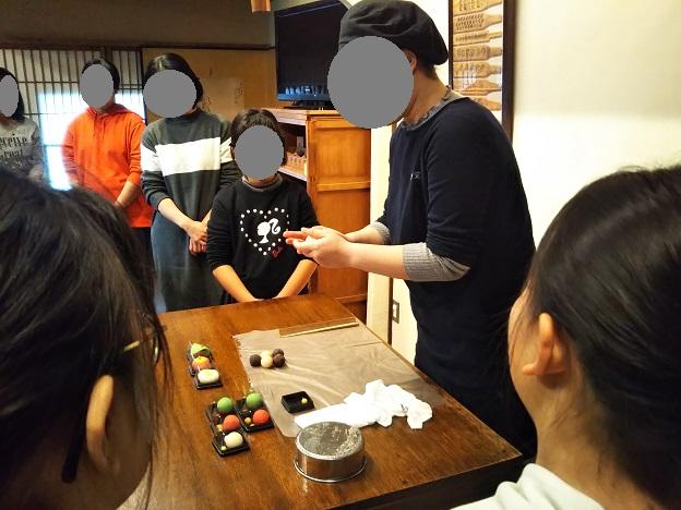 寶月堂 和菓子体験教室 2