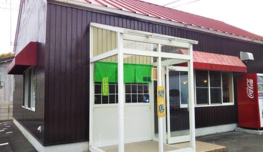 満福うどん ぼっかけうどんがおススメ!丸亀市に2019年11月オープン