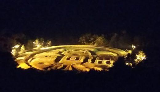 銭形砂絵「寛永通宝」見ると金運が上がる!観音寺市琴弾公園とライトアップ