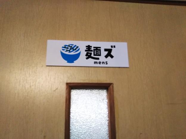大庄屋 トイレ2