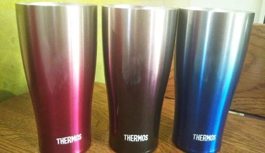 THERMOS(サーモス)真空断熱スタンブラー 買って良かった保温・保冷 水滴がつかない