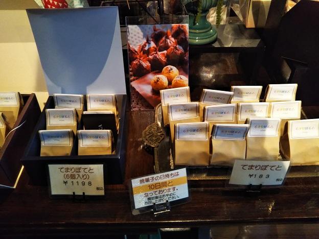 YUTAKA 焼き菓子3