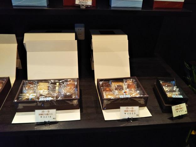 YUTAKA 焼き菓子5