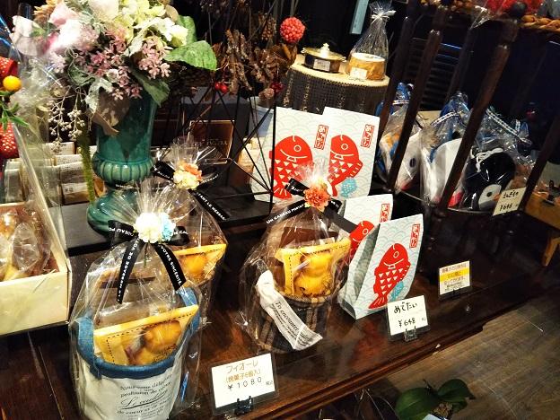 YUTAKA 焼き菓子8