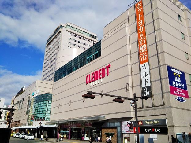 JRクレメントホテル徳島