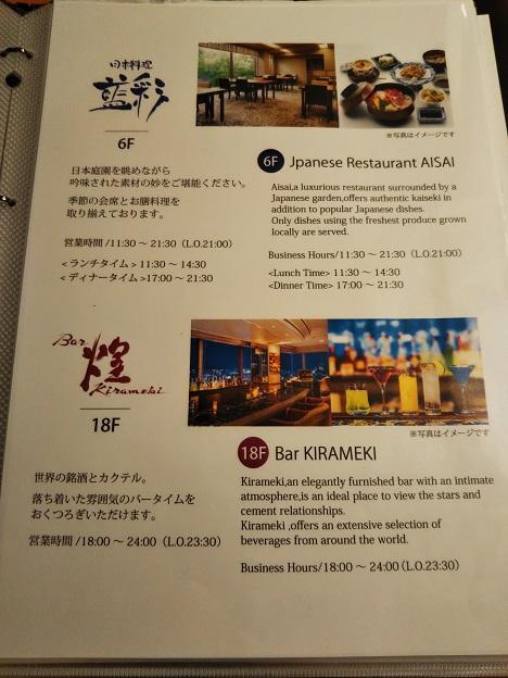 世界の銘酒とカクテルが楽しめるBar煌kirameki
