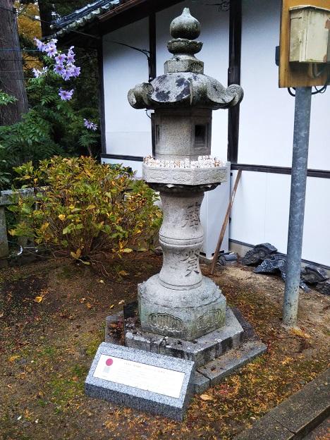 白峯寺の灯篭