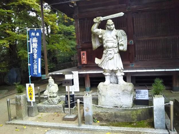 相模坊大権現(日本八天狗の一狗)の石像