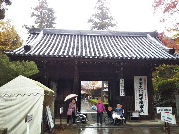 文殊菩薩の門
